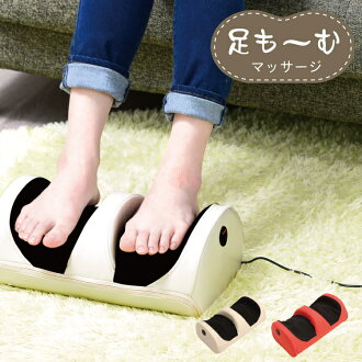 The foot もーむもーむ foot is black Shiori Lux Maugham on ... む present gift massager foot massager small size shiatsu fir tree ball massage fashion fashion sole massage sole medical equipment authorization acquisition beauty health birthday, too