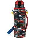 【水筒 カーズ カバー付き ステンレス】 カバー付きステンレスボトル 580ml 【カーズ17/KSDC6】 カーズ ディズニー …