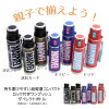 Kids su501 stainless steel FLS for the super lightweight direct bottle 800 ml Disney goods direct drink direct chisel lunch lunch athletic meet entering a kindergarten entrance to school primary schoolchild junior high student student movement sports pre