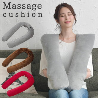 Hold the hand fir tree massage nose stiff shoulder foot shoulder cancellation goods pillow leg waist low back pain fashion pretty オシャレクロシオ alette pillow which the cushion which do not want to let go of looks at, and hold a pillow; a pillow
