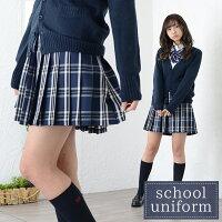 【高校制服通学】TE-16SSスカート紺/白【M/L】【送料無料】