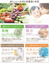 【妊婦マタニティ食品】マタニティスープ4食入り■栄養補給贈り物つわり健康食品妊娠祝い鉄分葉酸カルシウムビタミンD子供