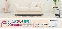 【重要キーワード】商品名【型番】キーワード人感セラミックヒーターYA-S1270YM(WK)