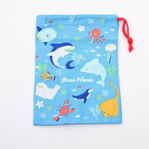 【オーシャンフレンズ コップ袋】コップ袋 【Ocean Friends/KB62】 キャラクター 海 魚 コップ袋 巾着 子供 子ども 幼稚園 飲み物 プレゼント 入園グッズ 保育園 入園準備 入園祝い 男の子 女の子