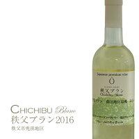 【白ワイン果実酒埼玉県産】秩父ブラン蒔田甲斐ブラン2016