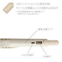 【扇風機ハンディファン】ポケットファン【FSU-51B/USF-151B/BFSU-51B/ネイビー/オリーブ/クリーム】携帯用暑さ対策充電機能置き型首かけストラップ付モバイルバッテリーオフィスレジャーおでかけ
