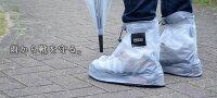 【靴防水】FROGUシューズカバー【Mサイズ/Lサイズ】フロッグ雨天梅雨防止レイングッズcbj
