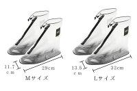 【靴防水】FROGUシューズカバー【Mサイズ/Lサイズ】フロッグ雨雨天梅雨防止レイングッズユニセックスコンパクトcbj