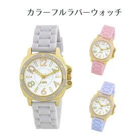 【腕時計】カラーフルラバーウォッチ【アイスグレー/ダスティピンク/ダスティパープル/AL1182】【送料無料】【メール便発送】腕時計 時計 おしゃれ かっこいい 女性 レディース プレゼント 贈り物 ギフト サンフレイム
