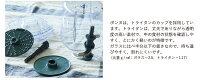 【フードプロセッサーおまけ特典付き】レコルトカプセルカッターボンヌレシピ付きrecoltecapsulecutterBonneミキサーアイスクラッシャーかき氷機プレゼントギフト