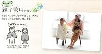 吸水アニマルフード付きタオル【シロクマ/コアラ/ウサギ】
