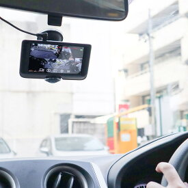 【ドライブレコーダー 前後 360度 車内撮影 リアカメラ付き】5インチ360度ドライブレコーダー&リアカメラ【送料無料】煽り運転 前方 車内 後方 前後 バックカメラ【THCARVR36R】 バックモニター 360°  Gセンサー 安全 安心 事故対策 レジャー サンコー