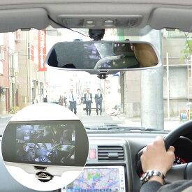 【ドライブレコーダー 前後 360度 ミラー型 車内撮影 リアカメラ付き】ミラー型360度全方位ドライブレコーダー 【CDVR36RC】【送料無料】前方 車内 後方 前後 バックカメラ バックモニター 録画 ドライブ Gセンサー 安全 安心 事故対策 サンコー