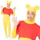 【ハロウィン コスプレ メンズ おもしろ クマ】なり研 イエロータイツマン NP 全身タイツ 黄色 ベアー 動物 アニマル …