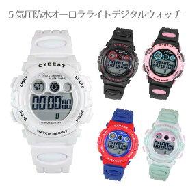 【腕時計 ユニセックス】 5気圧防水オーロラライトデジタルウォッチ【ホワイト/ブラック/ピンク/ネイビー/ミントグリーン/ACY17】腕時計 おしゃれ かわいい 女性 男性 プレゼント 贈り物 ギフト サンフレイム
