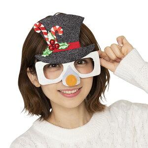 【クリスマス コスプレ スノーマン】XM スノーマンサングラス ■ インスタグッズ 衣装 忘年会 パーティー イベント コスチューム 出し物 歓迎会 送迎会 めがね メガネ 眼鏡 小物