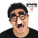 【宴会 コスプレ】宴会の達人 鼻メガネ ちょびひげ【黒/白】パーティー ハロウィン ハロウィン 正月 年末 コスチュー…