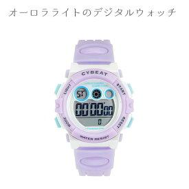 【腕時計 レディース】オーロラライトのデジタルウォッチ パープル【ACY17】デジタル ウォッチ プレゼント 贈り物 ギフト かわいい 可愛い 発光 光る オーロラ サンフレイム