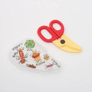 【離乳食フードカッター クマのプーさん】離乳食フードカッター【POOH スケッチB/BFC1】離乳食 食品 食材 フードカッター カッター はさみ ハサミ 取り分け 便利 ケース付き プラスチック製
