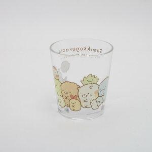 【コップ すみっコぐらし】アクリルコップ【すみっコぐらし/KSA4】軽い 軽量 割れにくい 丈夫 クリア 透明 プラスチック アクリル製 コップ カップ タンブラー グラス ジュース かわいい 可