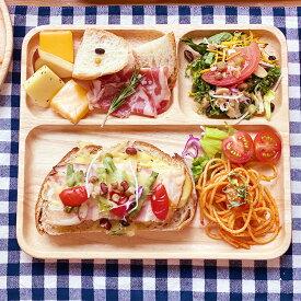 レクタングルプレート A ボヌール【24390】木製食器 カフェ ランチプレート おしゃれ 不二貿易
