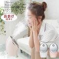 【20代女性】肌荒れに悩む彼女に!保湿と乾燥対策ができるフェイススチーマーのおすすめは?