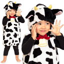 【干支 衣装 丑 ベビー】マシュマロうし ベビー ■ 牛 うし ウシ 年末 正月 元旦 コスプレ 子供用 子ども用 着ぐるみ …