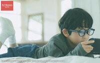 HoldOnAi/Glasses子供