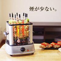 自動で回る卓上無煙焼き鳥器「自家製焼き鳥メーカー2」