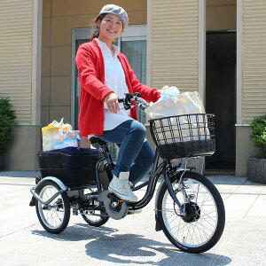 e-parton(イーパートン) 電動アシスト三輪自転車 新機種 電動アシスト自転車 三輪自転車 イーパートン E-Parton 電動アシスト搭載 三輪車 電動自転車 買い物 三輪 自転車 電動アシスト機能 補助