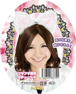 Bushy pussy ears headband white harowincostumuhalowin cosplay fancy dress costume Halloween