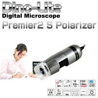 Dino-LitePremier2SPolarizerUSB接続のデジタル顕微鏡【DINOAD7013MZT】