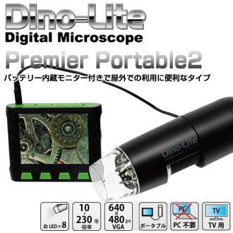 迪诺建兴总理 Portable2 监测数字显微镜美所属行业业务化学科学研究检验机教育检查检验美容院美发师价格海尔 dinolite 便携式