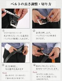 【メンズベルト】メタボスペシャル130cm黒ロングビジネスおしゃれ父の日オフィスプレゼントスーツ