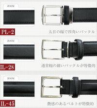 【メンズベルト】メタボスペシャル130cm黒ビジネスおしゃれプレゼントギフト父の日オフィススーツ
