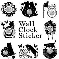 ウォールクロックステッカー