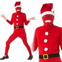 【クリスマス コスプレ サンタ】 イケイケサンタタイツ サンタクロース 男性用 メンズ おもしろコスチューム おもしろ…