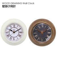 置・掛両用時計Φ14cm【ホワイト/24623/ブラウン/24625】