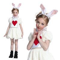 ワンダーラビットガールキッズ120ハロウィンコスチューム【halloween】ハロウィンコスプレ仮装衣装ハロウィーン