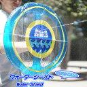 【水鉄砲】ウォーターシールド【盾 / ウォーターガン 003940】 夏休み 夏祭り 縁日 水ピストル キャンプ 水てっぽう …