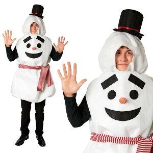 【クリスマス コスプレ コスチューム】だんごスノーマン 男女兼用 雪だるま 着ぐるみ メンズ ハロウィン 男性用 レディース サンタ サンタクロース 忘年会 面白い おもしろ スノーマン 店舗