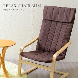 超薄放鬆椅子椅子椅子裝飾傢俱禮物便宜討價還價癒合時尚本斯堪的納維亞醫生空氣 3D 父親,祖父母天禮品時尚放鬆玩具 * 製造商直接 cod 不能