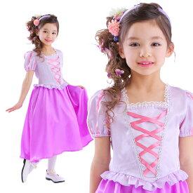 7994a8747a62b  クリスマス 衣装 子供 女の子 プリンセス コスプレ 子供用  ロイヤルラベンダープリンセス 140  送料