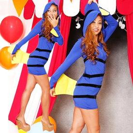 【コスプレ ハロウィン】ファインディング フィッシュ ブルー【送料無料】ニモ クマノミ 魚 女性 忘年会 衣装 ハロウィーン halloween おもしろ ドリー かわいい 個性的 結婚式 二次会 余興 ハロウィン 出し物 歓迎会 送迎会 さかな