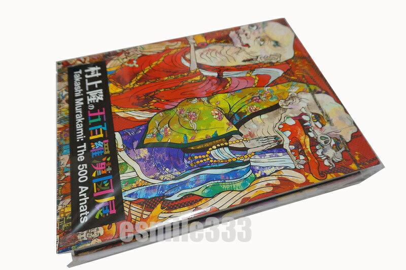 村上隆の五百羅漢図展 大型本/murakami takashi kaikaikiki 画集 アート