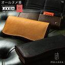 栃木レザー 長財布 メンズ レディース 本革 財布 二つ折り かぶせ ブランド PELLEZA ヌメ革 日本製 YKKファスナー エ…