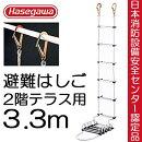 避難はしご避難ロープ避難梯子2階テラス用3.3m蛍光テープ付防災グッズ防災用品地震対策