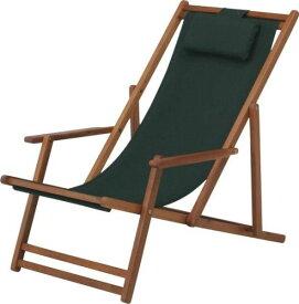ガーデンチェア 折りたたみ 椅子 折りたたみチェア グリーン アカシア材 使用 ベランダ リクライニングチェア ガーデンファニチャー