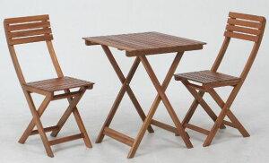 ガーデン テーブル セット カフェテーブルセット 折りたたみ 木製 テーブル & チェア 3点セット アカシア材 使用 テーブル チェア (椅子)2脚 完成品