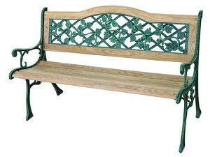ベンチ ガーデンベンチ 木製 幅126cm パークベンチ ガーデン家具ベンチ エクステリア ガーデンファニチャー ツル植物の柄付 庭 ベランダ テラス ガーデン